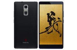Freetel Samurai Kiwami Unlocked AT&T T-Mobile Phone Android New Dual SIM... - $175.00