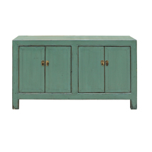 Oriental Distressed Rustic Teal Gray Credenza Sideboard Buffet Table Cab... - $2,600.00
