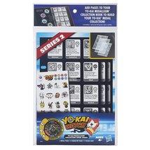 Yo-kai Watch Series 2 Yo-kai Medallium Collection Book Pages. - $6.99