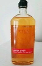 Bath & Body Works Aromatherapy Orange Ginger Body Wash/Foam Bath 10 oz. - $14.50