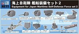 Pit Road 1/700 Watermelon Wave Series Maritime Self-Defense Force Ship Equipment - $23.00