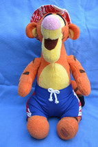 "DISNEY STORE EXCLUSIVE PLUSH TIGGER POOL PARTY 13"" SEATED - NWT - $4.99"