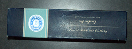 Vintage Silverplate Radad Israel 6 Pastry Dessert Seafood Forks Signed 1950's image 8