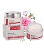 2PCS Arbutin Melasma Dark Spot Freckle Removal Cream Pigmentation Age Su... - $22.99