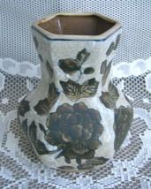 "Old Vintage Art Pottery Decorative 5-3/4"" Vase Flower Pattern Mantel She... - $19.79"