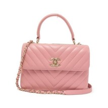 Auth CHANEL Shoulder Bag Pink Matelasse Coco Handle Crossbody Classic Fl... - $6,362.73