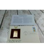 DESERT SHIELD/DESERT STORM 22kt Golden Replica Stamp 1991 First Day Stamp  - $19.79