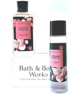 Bath and Body Works Raspberry & Pink Lily Shower Gel and Body Mist - $19.16