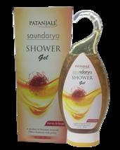 PATANJALI SAUNDARYA SHOWER GEL - 250ml - $21.99