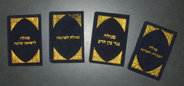 4x Judaica Kabbalah 2 Amulet Segula Remedy Evil Eye Wealth Shiviti Segulah