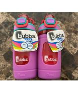 2 NEW  Bubba Flo Kids Water Bottle 16 oz. w/Silicone Sleeve - $29.69