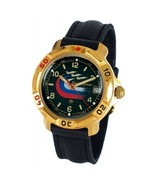 Vostok Komandirskie 819260 Russian Army Mechanical Mens Wristwatch Milit... - $34.30
