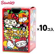Furuta Choco Egg Hello Kitty [10 set] chocolate candy sweets toy Japan NEW - $50.00