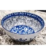 """Cheng's Large Porcelain 7"""" Blue Floral Bowl - $29.25"""