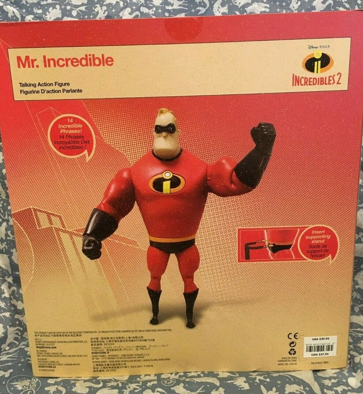 """Disney Store Mr. Incredible Light-Up Talking 12"""" Action Figure Incredibles 2 New image 3"""