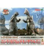 Movie Monster Godzilla 1975 - $420.95