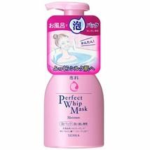Shiseido Senka Perfect Whip Mask Moisture 150ml image 2
