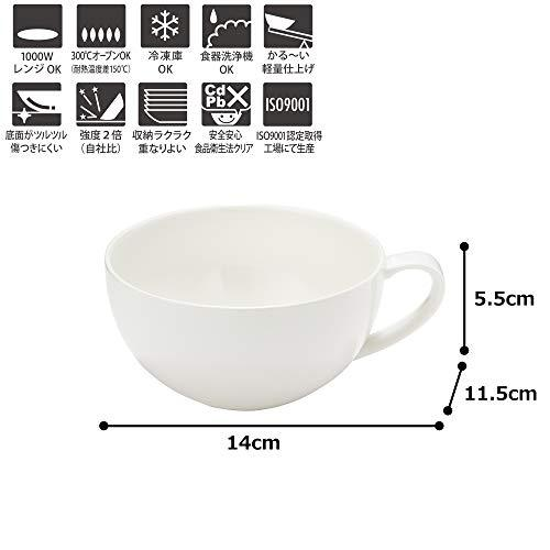 *TAMAKI Forte More soup cup T-661987