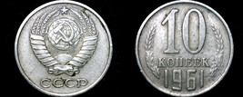1961 Russian 10 Kopek World Coin - Russia USSR Soviet Union CCCP - $3.99