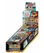 Pokemon Card Game XY CP5 Mythical Legendary Dream Shine Collection Boost... - $109.67
