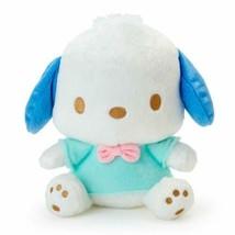 POCHACCO Pastel Pop Plush Doll SANRIO M size 27.5cm Nakajima corporation - $45.88