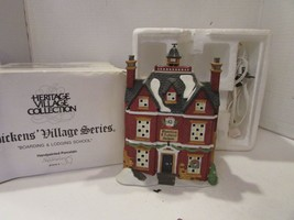 DEPT 56 58106 BOARDING AND LODGING SCHOOL HERITAGE VILLAGE BUILDING W/CO... - $26.45