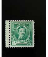 1940 1c Stephen Collins Foster, American Music Artist Scott 879 Mint F/V... - $0.99
