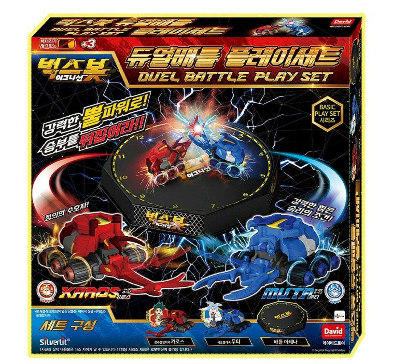 Bugsbot Ignition Basic Dual Battle Play Set Action Figure Battling Bug Toy