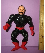 Vintage MOTU Masters of the Universe He-Man Ninjor Ninja HTF 80s Action ... - $25.00