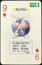 Venonat 1996 Pokemon Card Green playing card poker card Rare BGS From JP - $49.99