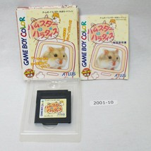 Nintendo Gameboy Hamster Paradies Atlus Packung Aktiv Japan 2001-010 - $11.07
