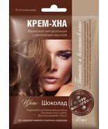 Henna cream in finished form,with burdock oil.Chocolate. 50 ml. natural - $10.00