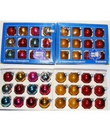 SHINY BRITE - 2 Boxes Vintage Glass Christmas Ornaments - Solids - $16.99