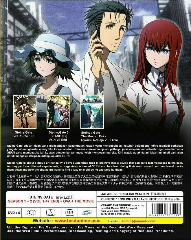 Steins;Gate Season 1+2 +OVA +Movie (Ep 1-47 end)  (English Dubbed) Ship From USA