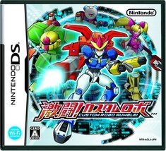 Gekitou! Custom Robo [Japan Import] [video game] - $64.71