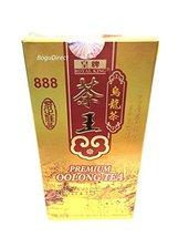 Royal King Premium 888 Oolong Tea Leaf - 6.3 OZ Loose Tea Leaves - $24.49