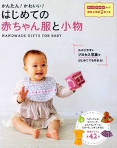 Easy and Cute Handmade Gifts for Baby 42 Japanese Craft Book Japan - $19.01