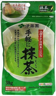 ITOEN Easily Matcha Green Tea 30g Matcha Powder Japan