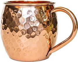 100% Copper Mug for Moscow Mule - 16oz Hammered Barrel - Bonus Recipe Ca... - $33.02