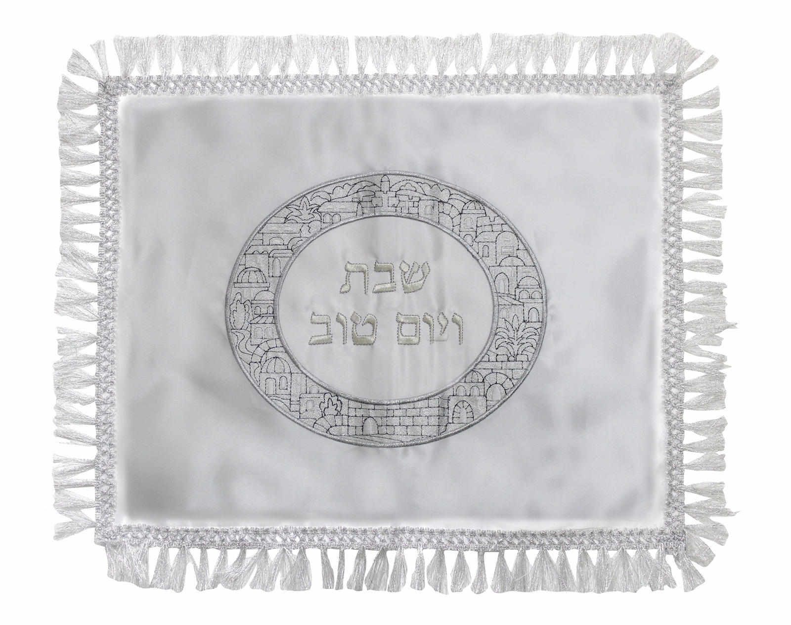 Judaica Challah Cover Shabbat White Satin Sparkling Silver Embroidery Jerusalem
