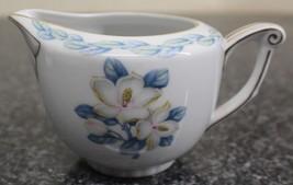 Creamer in Magnolia by Narumi - $10.00