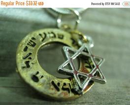 Mens Jewelry, Kabbalah Jewelry, Jewish Jewelry, Jewish Star Necklace,Sta... - $18.99