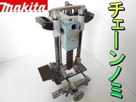 Makita 7100-B Eléctrico Cadena Escopleadora para Madera Trabajando #18 - $539.27