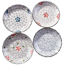 Japanese Style Plates set of 4, Ceramic 8 Inch Chrysanthemum Plates, Han... - $28.07