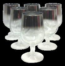 Vintage Mid Century Silver Mercury Ombre Wine Glasses-Set of Six - $275.00
