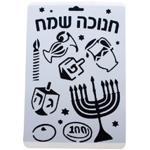 Judaica Hanukkah Soft Plastic Stencil Durable Reusable Children Teaching Aid image 1
