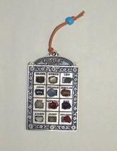 Judaica Kabbalah High Priest Hoshen Stones Plate Israel 12 Tribes Wall Hang image 2