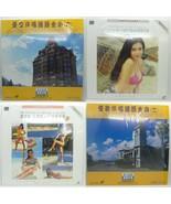 Karaoke Laserdisc Lot of 4 ~ Chinese (a) - $34.65