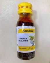 Roghan Malkagni Paralysis Hemiplegia Arthritis Lumbar Pain Gout - $13.00