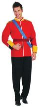 Adult Royal Prince William Jacket Costume Mens Military #US - $28.50